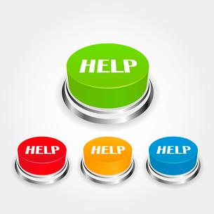 help buttonのイラスト素材 [FYI03067860]
