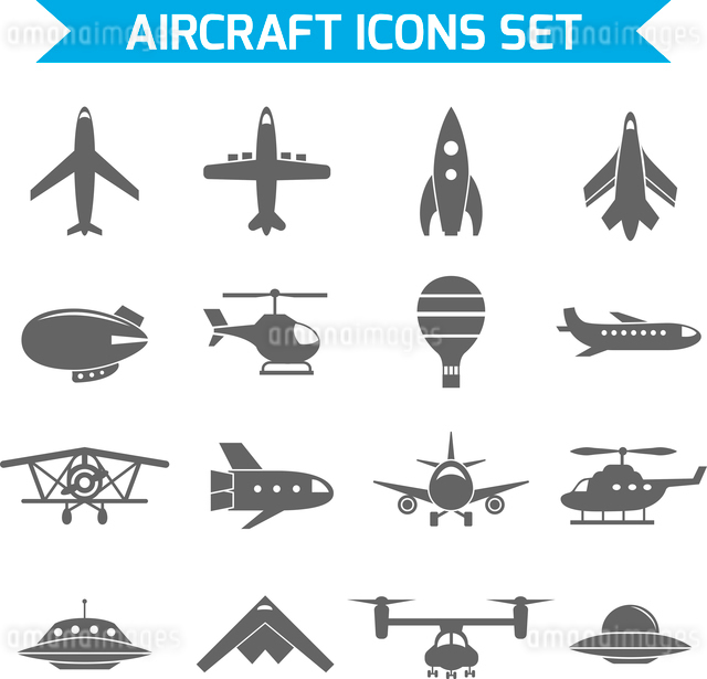 Aircraft helicopter military aviation airplane black icons set isolated vector illustrationのイラスト素材 [FYI03070228]