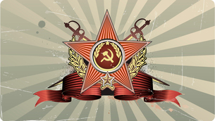 Vector illustration of sovietic star shaped Insignia in vintage style.のイラスト素材 [FYI03072484]