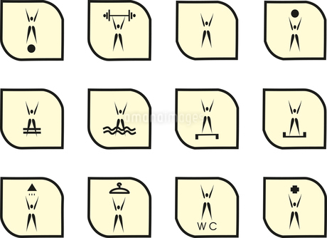 Set of icons for a sports hallのイラスト素材 [FYI03075529]