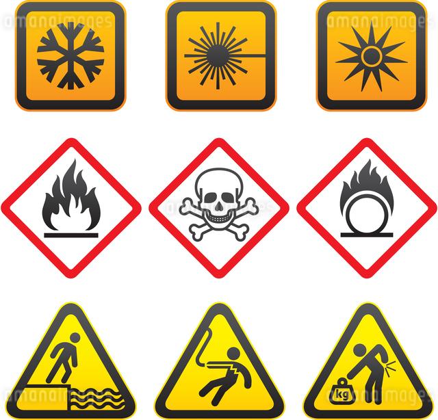 Warning symbols - Hazard Signs-Third setのイラスト素材 [FYI03076552]