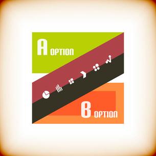 Vintage ribbon design templateのイラスト素材 [FYI03077031]