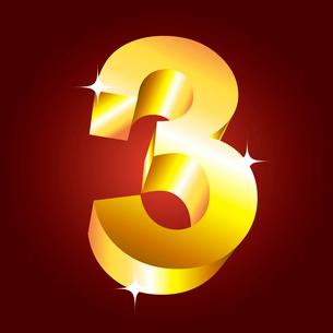 Number three. Vector golden fontのイラスト素材 [FYI03079704]