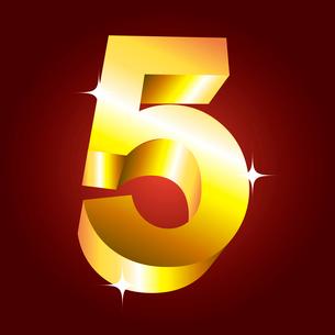 Number five. Vector golden fontのイラスト素材 [FYI03079705]