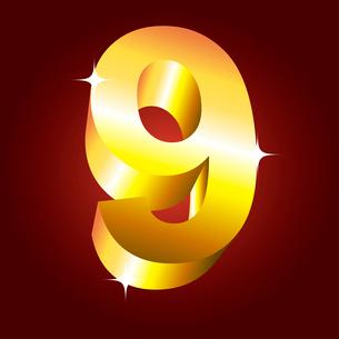Number nine. Vector golden fontのイラスト素材 [FYI03079709]