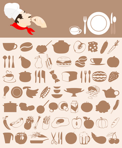 Food icon5. Set of icons on a meal theme. A vector illustrationのイラスト素材 [FYI03085619]