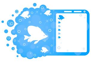 Sea site. Site breadboard model on a sea theme. A vector illustrationのイラスト素材 [FYI03086789]