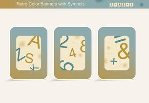 Retro banner sign/ad. Vector illustrationのイラスト素材 [FYI03086875]