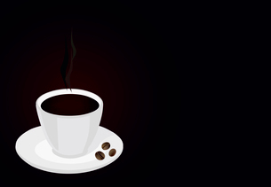 Coffee cup. Cup of coffee and grain on a saucer. A vector illustrationのイラスト素材 [FYI03088726]