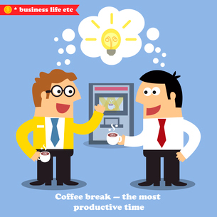 Coffee break for collaboration and idea sharing vector illustrationのイラスト素材 [FYI03090462]