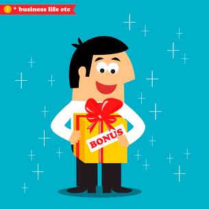 Business life. Adult employee got his annual salary bonus prize in gift present box vector illustratのイラスト素材 [FYI03090719]