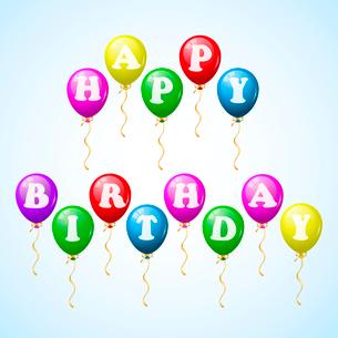 Happy birthday celebration colorful balloons vector illustrationのイラスト素材 [FYI03091288]