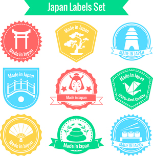 Made in Japan labels or badges set isolated vector illustrationのイラスト素材 [FYI03091803]