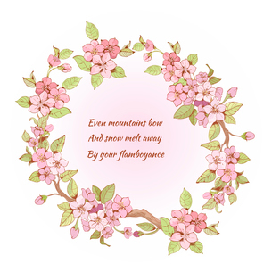 Pink sakura cherry branch frame print with poem inside isolated vector illustrationのイラスト素材 [FYI03091829]