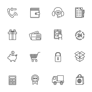 E-commerce shopping icons set of delivery truck credit card piggy bank isolated vector illustrationのイラスト素材 [FYI03092282]