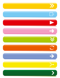 Arrow buttons. Collection of buttons with arrows. A vector illustrationのイラスト素材 [FYI03092850]