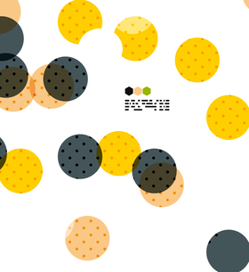 Bright yellow and dark textured geometric shapes isolated on white - modern design templateのイラスト素材 [FYI03093528]