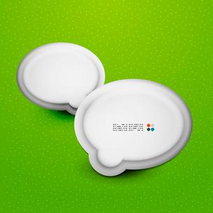 3d white speech bubble modern templateのイラスト素材 [FYI03096435]