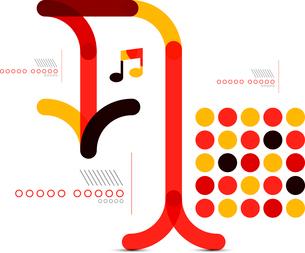 Minimal geometric arrow abstract designのイラスト素材 [FYI03097064]