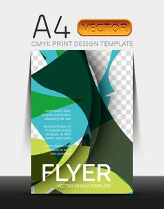 Vector A4 CMYK Modern Flyer Designのイラスト素材 [FYI03099671]