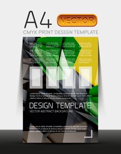 Vector A4 CMYK Modern Flyer Designのイラスト素材 [FYI03099763]