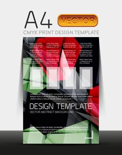 Vector A4 CMYK Modern Flyer Designのイラスト素材 [FYI03099775]