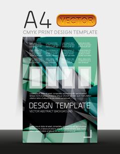 Vector A4 CMYK Modern Flyer Designのイラスト素材 [FYI03099803]