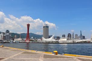 港町神戸の風景の写真素材 [FYI03099879]