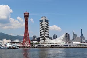 港町神戸の風景の写真素材 [FYI03099923]