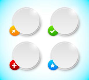 Design elements. Circlesのイラスト素材 [FYI03100286]