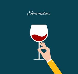 Sommelier. Flat illustrationのイラスト素材 [FYI03100680]
