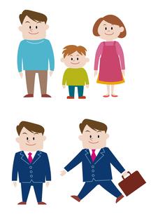 働くお父さんと家族のイラスト素材 [FYI03100856]