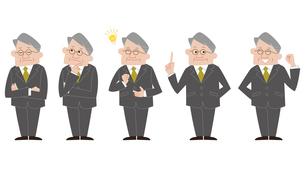 ビジネスマン 表情バリエーションのイラスト素材 [FYI03100880]