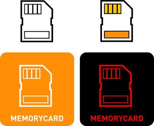 Memory Cards iconのイラスト素材 [FYI03101563]