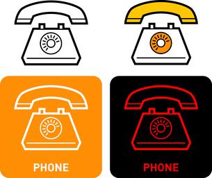 Phone iconのイラスト素材 [FYI03101590]
