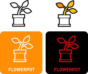 Pollen iconのイラスト素材 [FYI03101593]