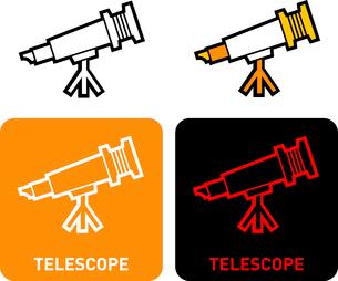 Telescope iconのイラスト素材 [FYI03101602]