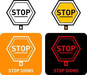 Stop iconのイラスト素材 [FYI03101603]
