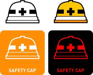 Safety cap iconのイラスト素材 [FYI03101608]