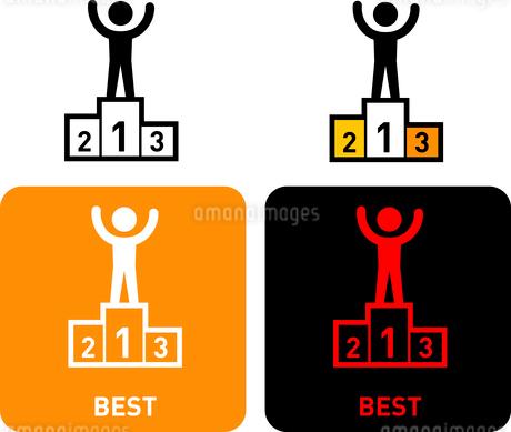 Best iconのイラスト素材 [FYI03101623]