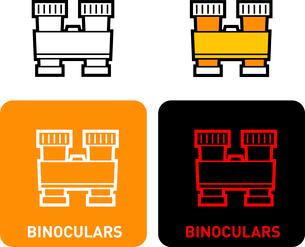 Binoculars iconのイラスト素材 [FYI03101676]