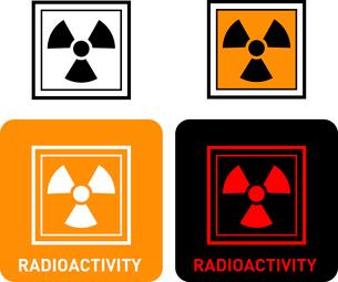 Radioactivity iconのイラスト素材 [FYI03101687]