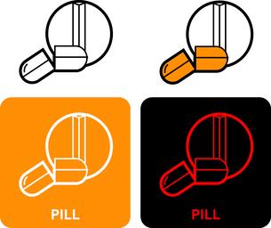 Pill iconのイラスト素材 [FYI03101692]