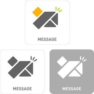 Message Pictogram Iconsのイラスト素材 [FYI03101799]