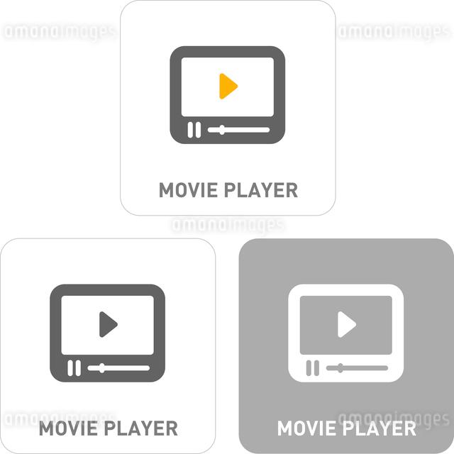 Movie Player Pictogram Iconsのイラスト素材 [FYI03101823]