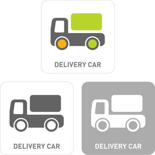 Trucks Pictogram Iconsのイラスト素材 [FYI03101903]