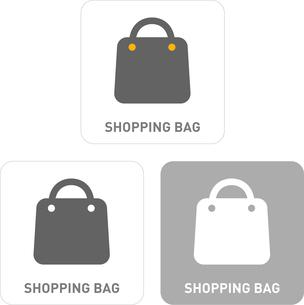 Shopping Bag Pictogram Iconsのイラスト素材 [FYI03101972]