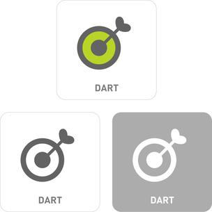 Darts Pictogram Iconsのイラスト素材 [FYI03102008]