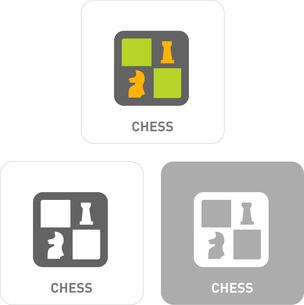 Chess Pictogram Iconsのイラスト素材 [FYI03102011]
