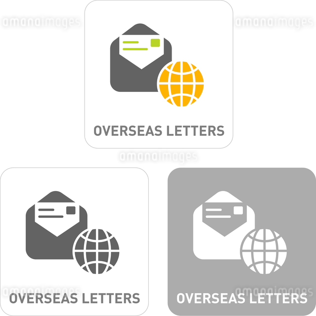 International Mail Pictogram Iconsのイラスト素材 [FYI03102014]
